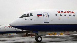 Як-42-ИжАвиа